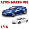 Original Aston Martin V8S Vantage RC ferngesteuertes Auto Modell! Neu
