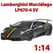 Original Lamborghini Murcielago LP670-4 SV RC ferngesteuertes Lizenz-Modell Auto